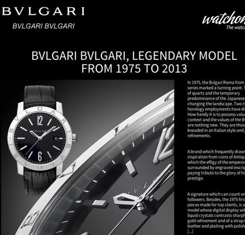 Watchonista - Bulgari Bulgari special action : official page